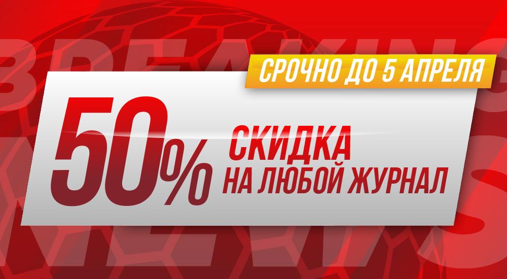 (c) Proflit.ru